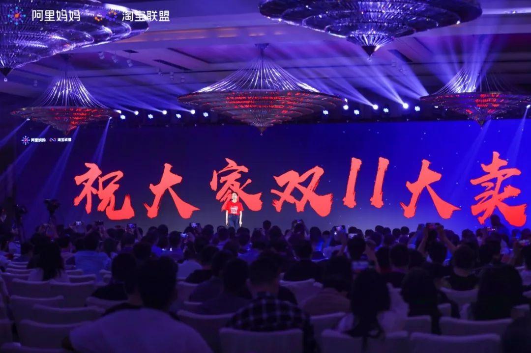 <a href='https://www.zhouxiaohui.cn/taobaoke/'>淘客</a>必备2020双十一知识点,1分钟轻松get√-第15张图片-周小辉博客