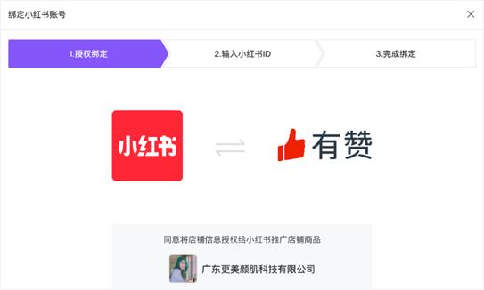 李子柒首度公开视频创作过程;腾讯否认微信语音进度条测试|新榜情报