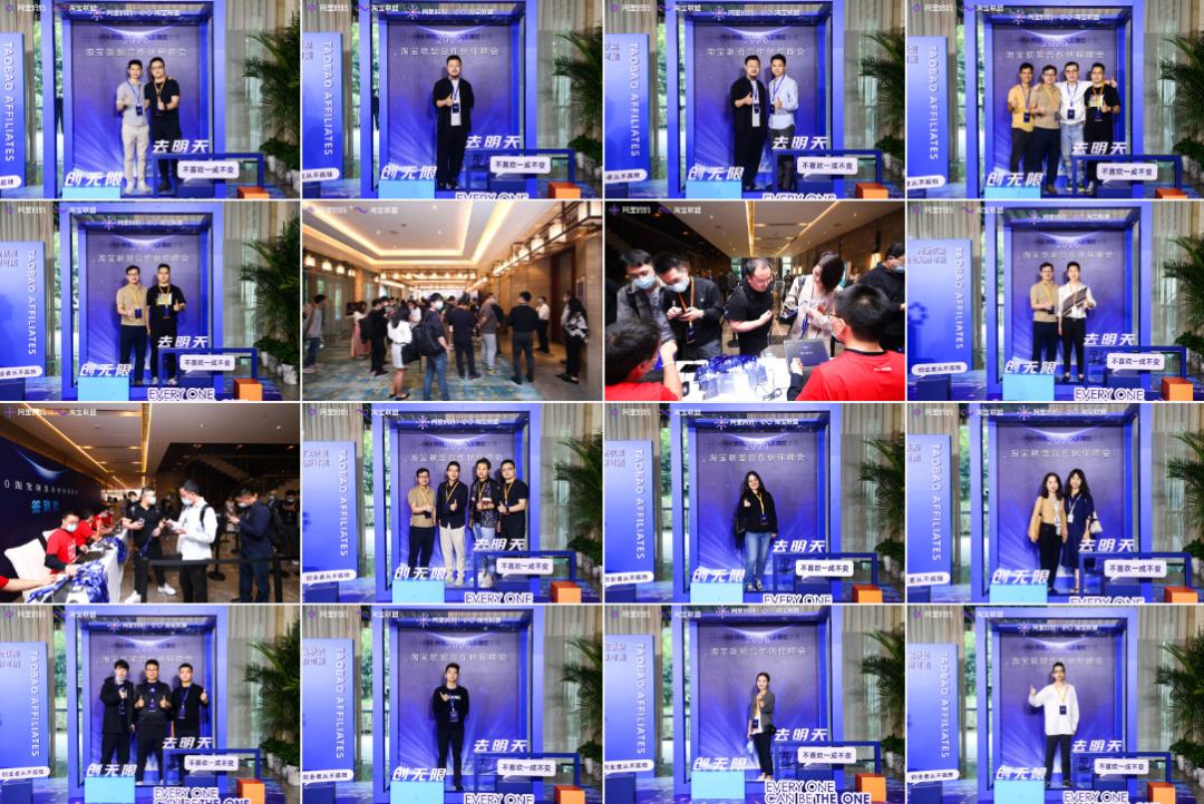 <a href='https://www.zhouxiaohui.cn/taobaoke/'>淘客</a>必备2020双十一知识点,1分钟轻松get√-第19张图片-周小辉博客