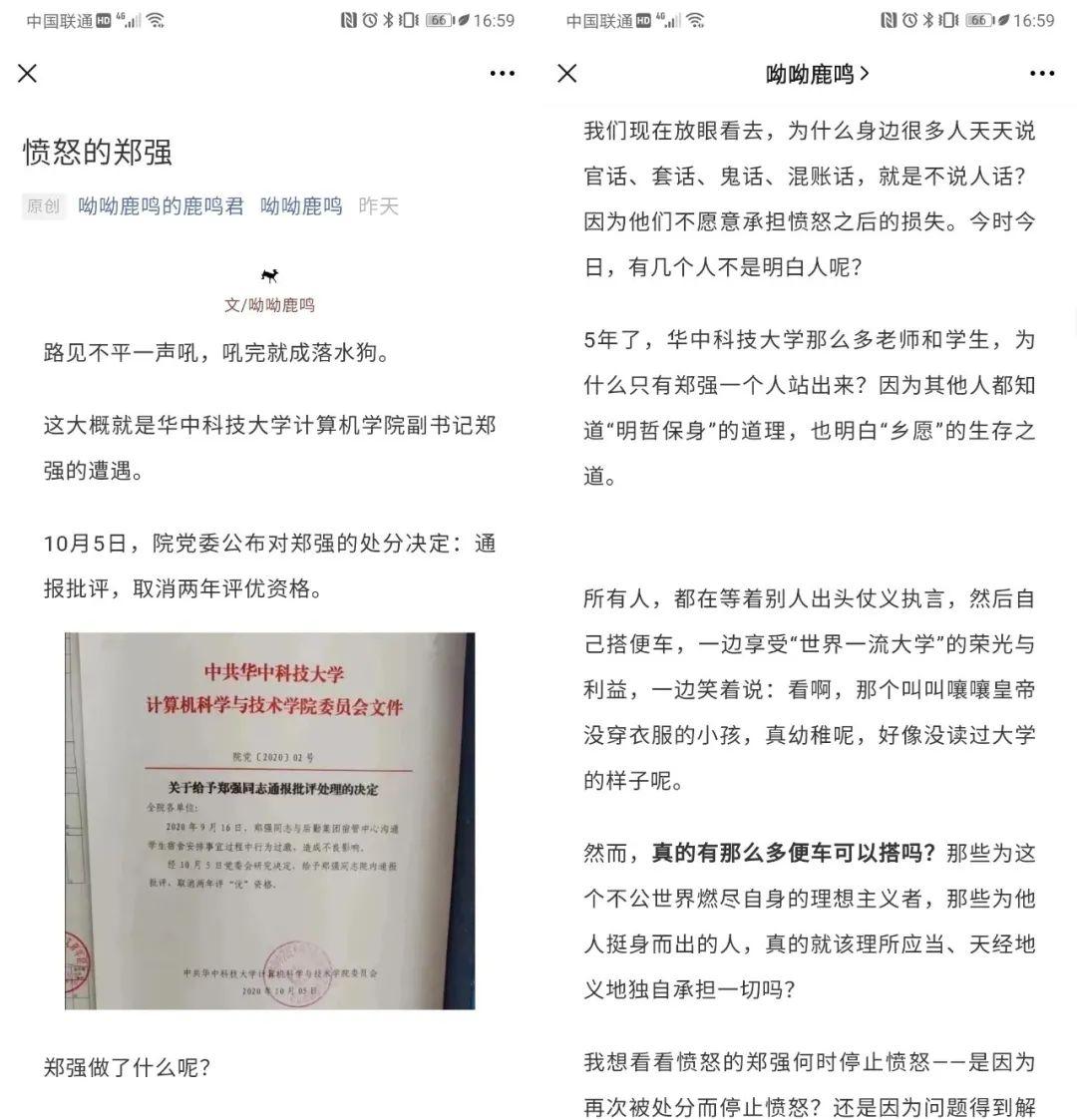 毁掉一个中国小孩有多简单?新世相一文获4486个在看 今日爆款-第2张图片-周小辉博客
