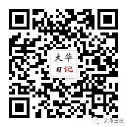 说人话版联盟大会三大战略新方向能给<a href='https://www.zhouxiaohui.cn/taobaoke/'>淘客</a>带来什么-第1张图片-周小辉博客