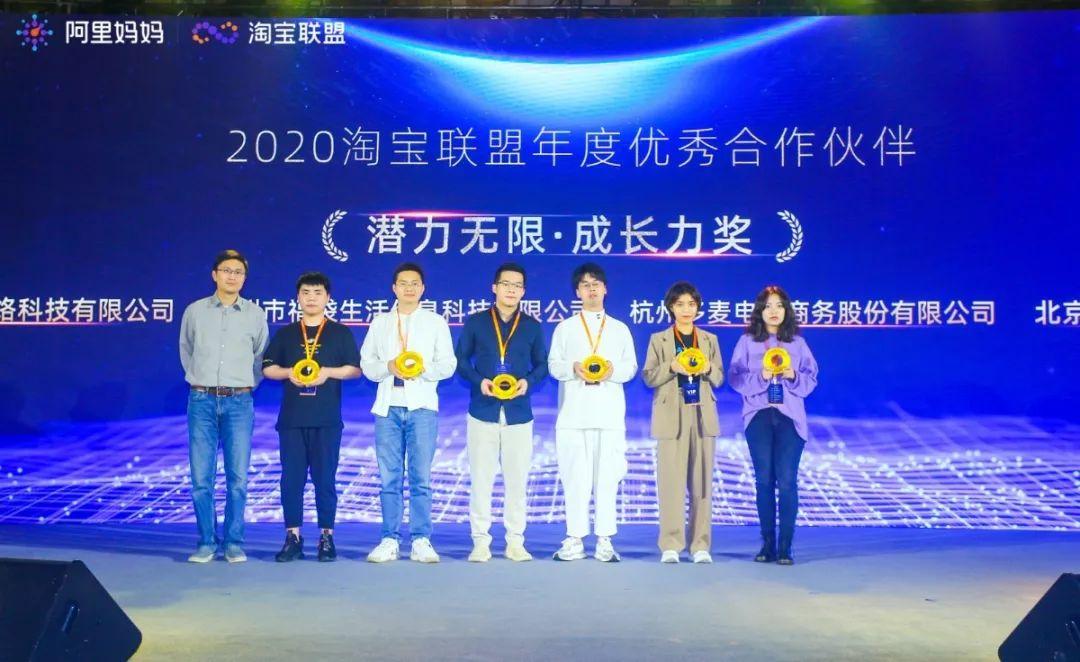 <a href='https://www.zhouxiaohui.cn/taobaoke/'>淘客</a>必备2020双十一知识点,1分钟轻松get√-第17张图片-周小辉博客