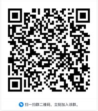 【双11】淘宝客实时数据直播间上线啦!-第5张图片-周小辉博客