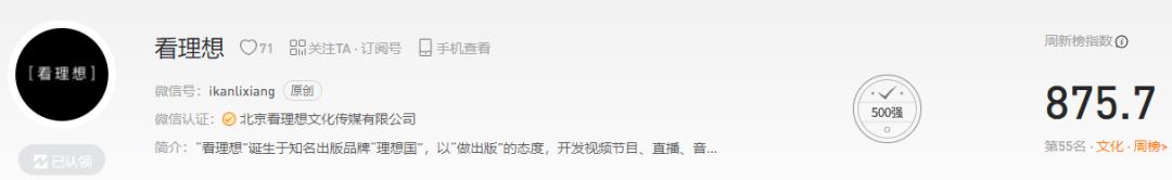 罗翔B站粉丝突破1000万,直播课堂视频播放量达86万|今日爆款