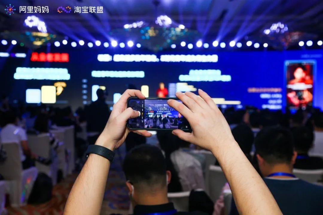 <a href='https://www.zhouxiaohui.cn/taobaoke/'>淘客</a>必备2020双十一知识点,1分钟轻松get√-第16张图片-周小辉博客