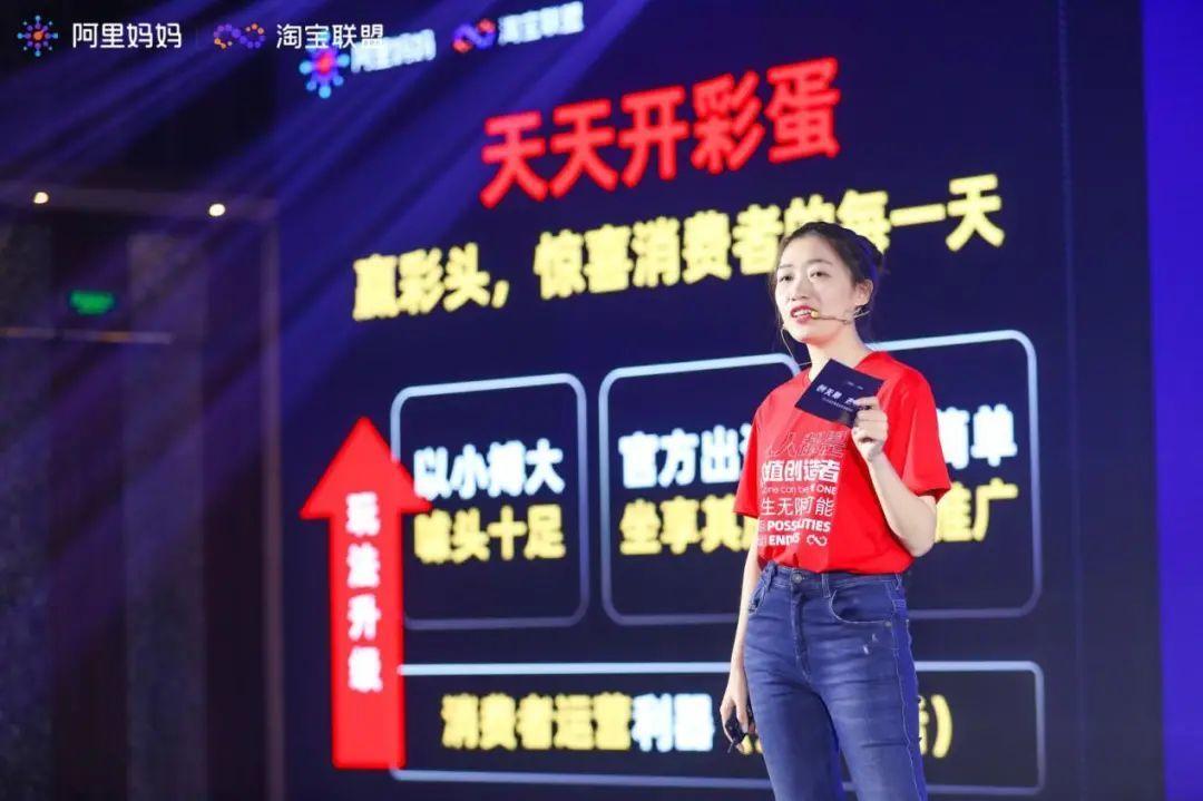 <a href='https://www.zhouxiaohui.cn/taobaoke/'>淘客</a>必备2020双十一知识点,1分钟轻松get√-第7张图片-周小辉博客