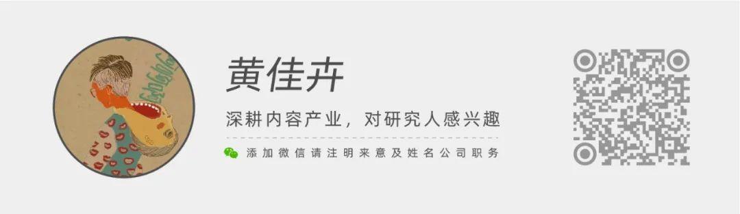付鹏在<a href='https://www.zhouxiaohui.cn/duanshipin/'>小红书</a>直播首秀,传递了哪些信号?-第12张图片-周小辉博客