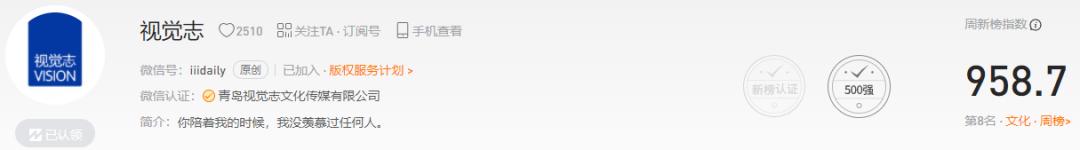 黄龄版《牵丝戏》惊艳网友,B站播放量253.3万|今日爆款