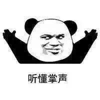徐达内:微信<a href='https://www.zhouxiaohui.cn'><a href='https://www.zhouxiaohui.cn/duanshipin/'>视频号</a></a>,更微信还是更视频?-第8张图片-周小辉博客