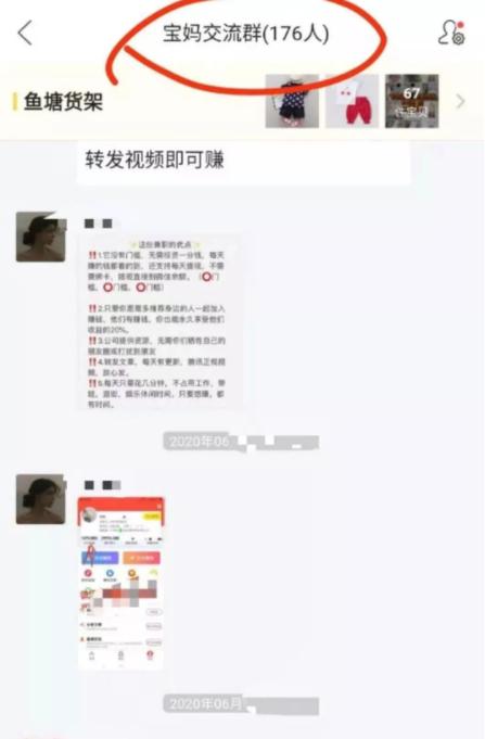 裂变哥:微博群、淘宝群、闲鱼群,<a href='https://www.zhouxiaohui.cn/taobaoke/'>淘客</a>怎么引流?-第8张图片-周小辉博客