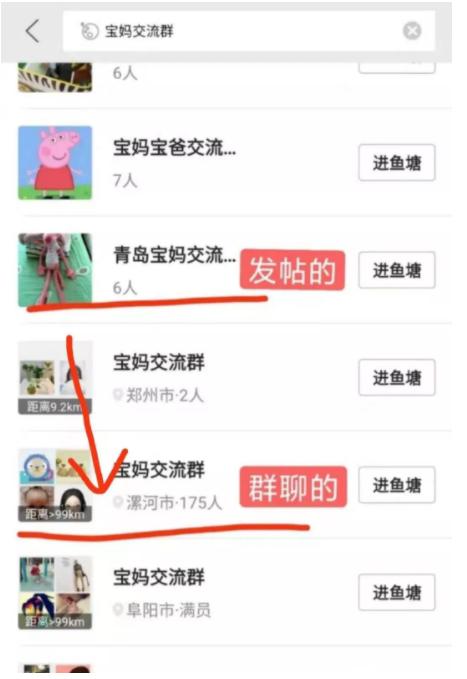 裂变哥:微博群、淘宝群、闲鱼群,<a href='https://www.zhouxiaohui.cn/taobaoke/'>淘客</a>怎么引流?-第7张图片-周小辉博客