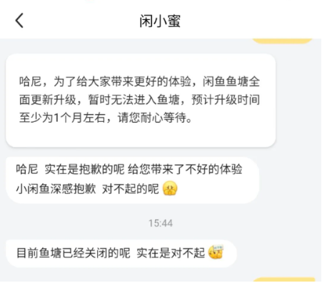 裂变哥:微博群、淘宝群、闲鱼群,<a href='https://www.zhouxiaohui.cn/taobaoke/'>淘客</a>怎么引流?-第9张图片-周小辉博客
