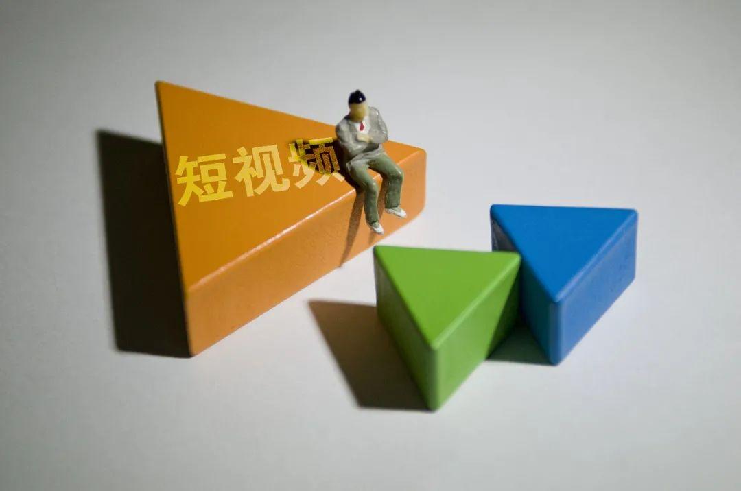 徐达内:微信<a href='https://www.zhouxiaohui.cn'><a href='https://www.zhouxiaohui.cn/duanshipin/'>视频号</a></a>,更微信还是更视频?-第9张图片-周小辉博客
