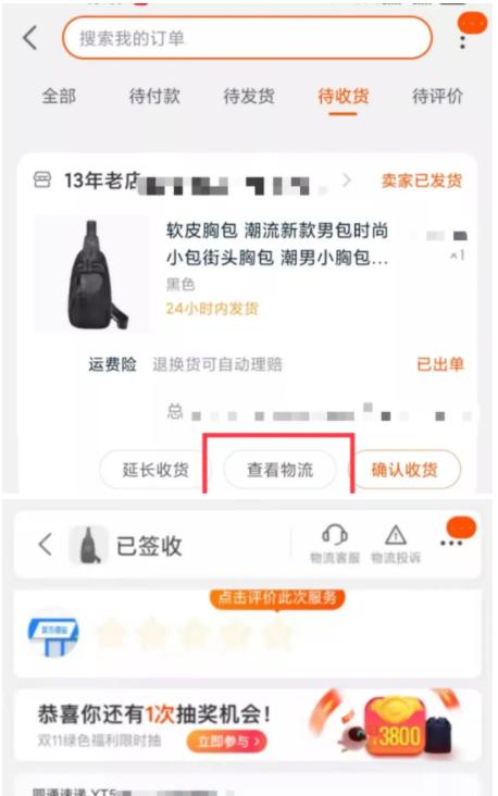 裂变哥:微博群、淘宝群、闲鱼群,<a href='https://www.zhouxiaohui.cn/taobaoke/'>淘客</a>怎么引流?-第5张图片-周小辉博客