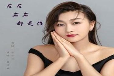治愈系女歌手:蒋雪璇