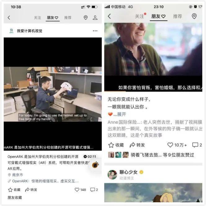 13000字,谈谈我对<a href='https://www.zhouxiaohui.cn'><a href='https://www.zhouxiaohui.cn/duanshipin/'>视频号</a></a>的思考-第20张图片-周小辉博客