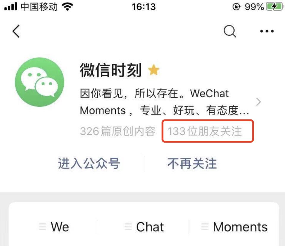 13000字,谈谈我对<a href='https://www.zhouxiaohui.cn'><a href='https://www.zhouxiaohui.cn/duanshipin/'>视频号</a></a>的思考-第19张图片-周小辉博客