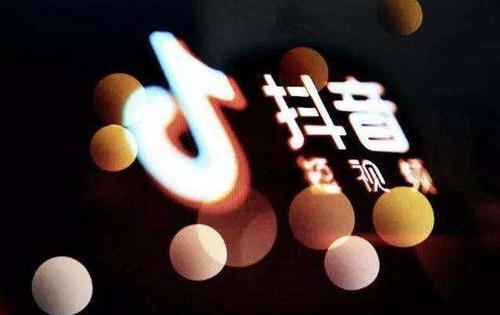 <a href='https://www.zhouxiaohui.cn/douyin/'>抖音带货</a>口碑低怎么办?带货要怎么做?-第1张图片-周小辉博客
