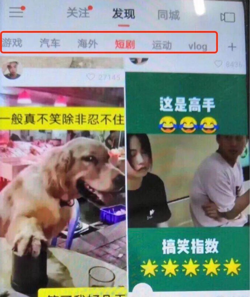 13000字,谈谈我对<a href='https://www.zhouxiaohui.cn'><a href='https://www.zhouxiaohui.cn/duanshipin/'>视频号</a></a>的思考-第22张图片-周小辉博客