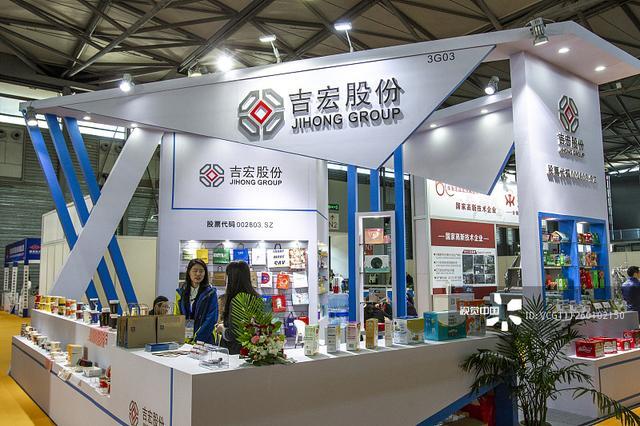吉宏股份Q1精准营销跨境电商业务营收6.35亿元