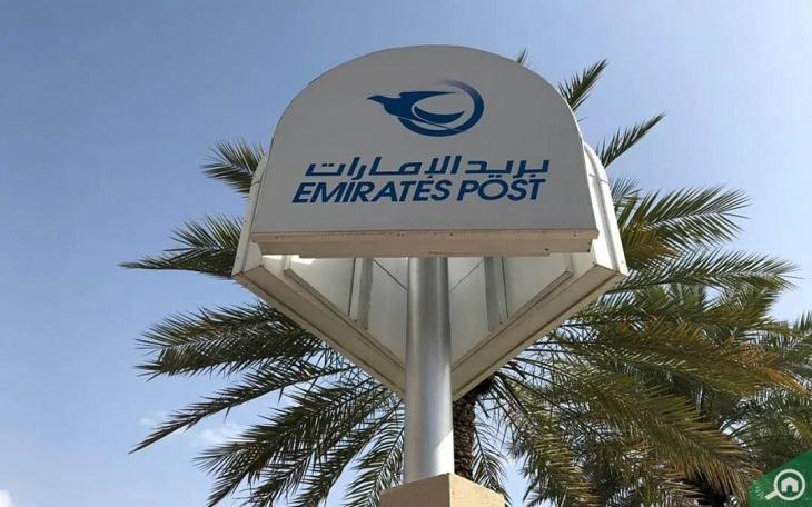 阿联酋邮政朝电商物流转型,重新定义快递行业