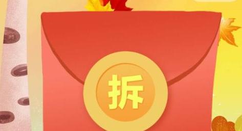 京东领现金红包是真的吗?如何领取?
