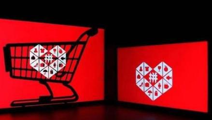 拼多多旗舰店开店流程分享,需要多少保证金?