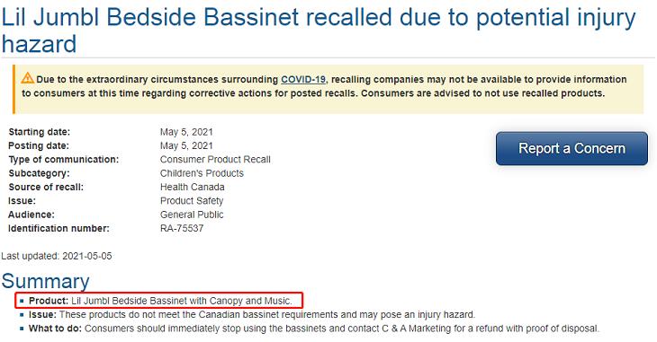 加拿大卫生部召回亚马逊平台在售的Lil Jumbl床头摇篮