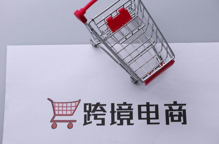 韩国一季度从中国的网购额增加223.6%