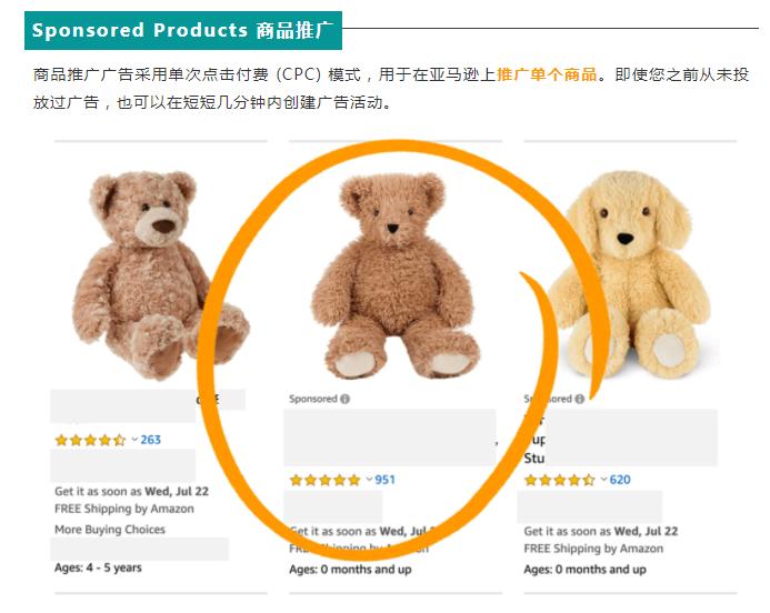 亚马逊新加坡站点上线三款广告产品 可帮助卖家引流-第2张图片-周小辉博客