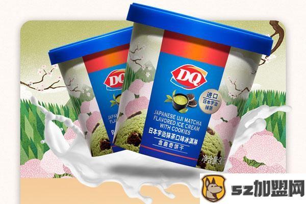 dq冰淇淋加盟费是多少钱?和闺蜜开店只花费了15万元的加盟费-第1张图片-好项目加盟网