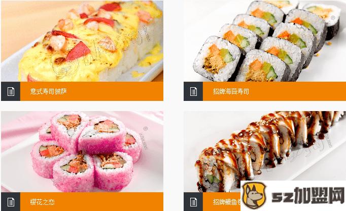 忠武紫菜包饭别具一格,消费者称赞有加-第1张图片-好项目加盟网