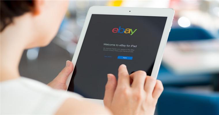 韩国零售商新世界和乐天购物投标收购eBay韩国