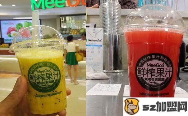今年创业选择什么行业好 MEEGOO鲜榨果汁加盟开店赚钱容易吗-第1张图片-好项目加盟网