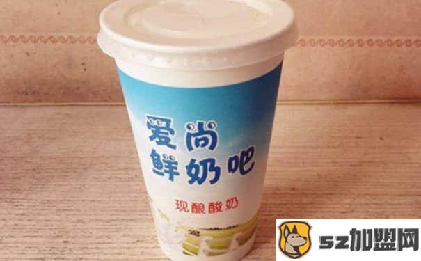 爱尚鲜奶吧加盟总部提供哪些支持-第2张图片-好项目加盟网