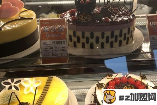 加盟一家蛋糕店要多少钱?元祖蛋糕加盟容易吗?-第2张图片-好项目加盟网