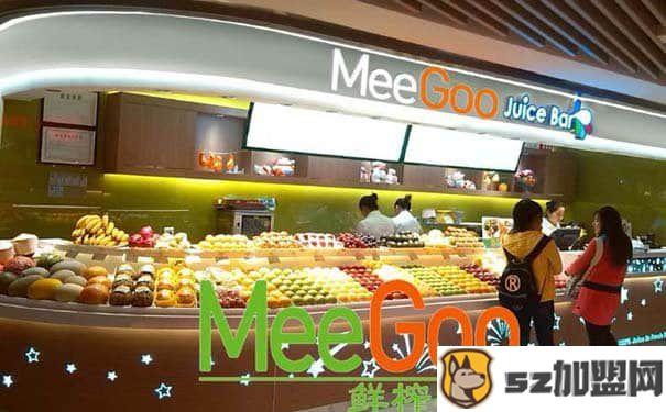 今年创业选择什么行业好 MEEGOO鲜榨果汁加盟开店赚钱容易吗-第3张图片-好项目加盟网