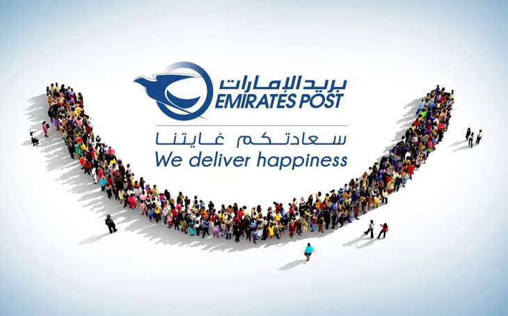 阿联酋邮政优化跨境B2C电商服务