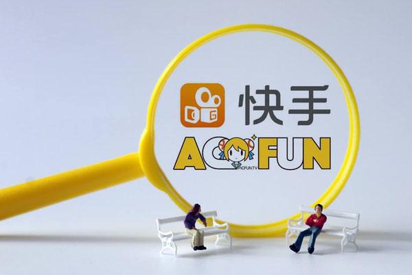 <a href='https://www.zhouxiaohui.cn/kuaishou/'>快手主播</a>主要靠什么赚钱?方式是什么?-第1张图片-周小辉博客