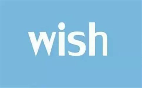 wish平台的交易规则,与退款规则是什么?