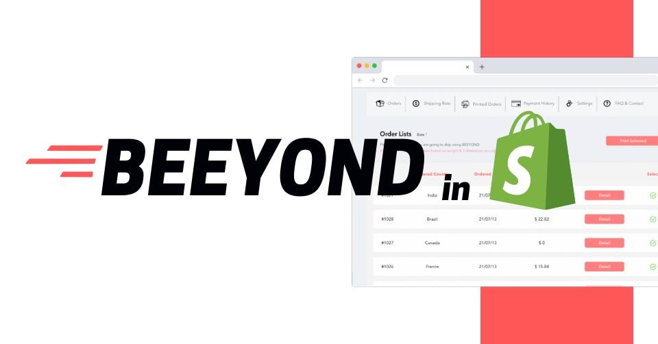BeeCruise为美国Shopify卖家推出应用程序BEEYOND