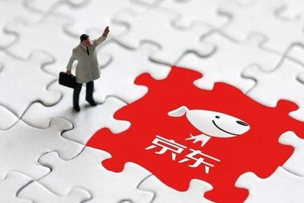 京东商品上架规则是什么?重要规格有哪些?