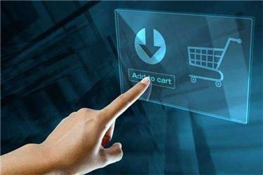 为什么企业店铺比官网便宜?与旗舰店有什么区别?